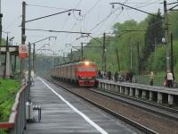 Серпухов. ЭР2К-1148