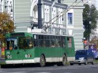 ЗиУ-682В00 №259