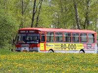 Амурск. ЛиАЗ-677М ам059