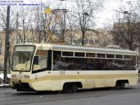 Москва. 71-619К (КТМ-19К) №2045