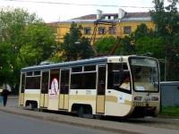 Москва. 71-619К (КТМ-19К) №2051