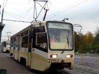 Москва. 71-619К (КТМ-19К) №2052
