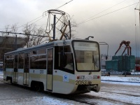 Москва. 71-619К (КТМ-19К) №2053