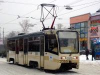 Москва. 71-619К (КТМ-19К) №2055