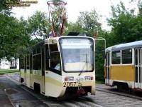 Москва. 71-619К (КТМ-19К) №2057