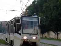 Москва. 71-619К (КТМ-19К) №2058