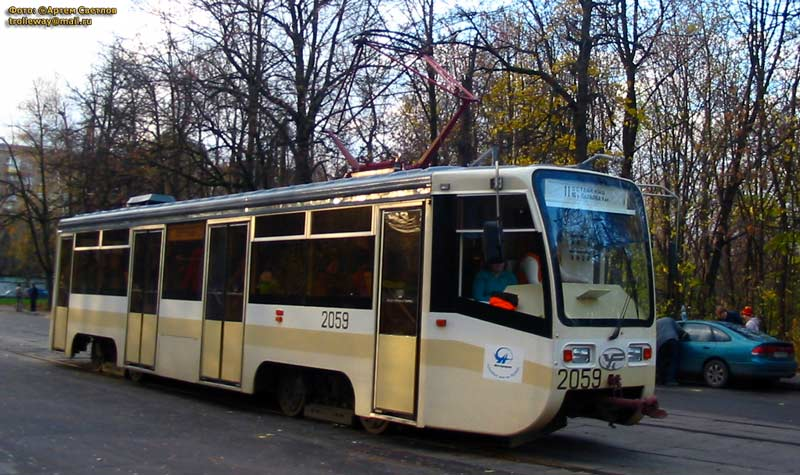 Москва. 71-619К (КТМ-19К) №2059