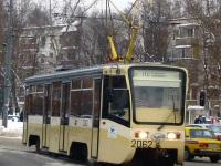 Москва. 71-619К (КТМ-19К) №2062
