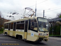 Москва. 71-619К (КТМ-19К) №2073
