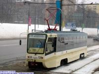 Москва. 71-619К (КТМ-19К) №2075