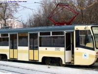 Москва. 71-619КТ (КТМ-19КТ) №2082