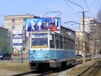Хабаровск. 71-605 (КТМ-5) №357