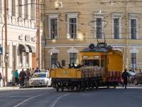 Санкт-Петербург. ГМу №Г-67, ГП-10 №43, ГП-10 №34