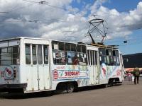 Комсомольск-на-Амуре. 71-132 (ЛМ-93) №15
