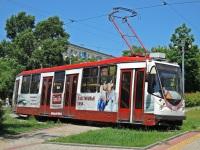 Хабаровск. 71-134А (ЛМ-99АВН) №104