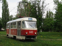 Харьков. Tatra T3SU №643
