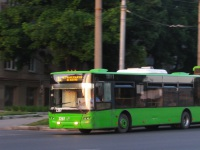 Харьков. ЛАЗ-Е301 №2207
