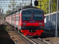 Санкт-Петербург. ЭД4М-0393