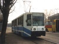 Липецк. 71-608К (КТМ-8) №1012