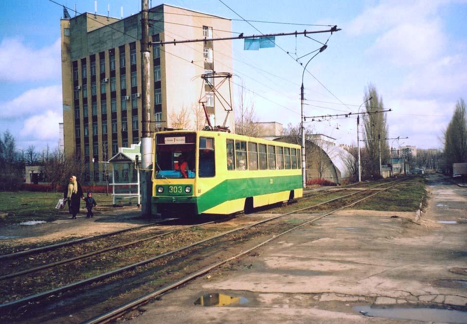 Липецк. 71-608К (КТМ-8) №303