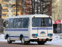 Нерюнгри. ПАЗ-32054 р965ко