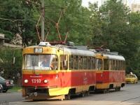 Москва. Tatra T3 (МТТД) №1303, Tatra T3 (МТТЕ) №1310
