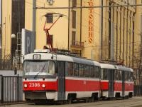 Москва. Tatra T3 (МТТА-2) №2306, Tatra T3 (МТТА-2) №2305