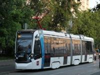 Москва. Stadler 853 №2500