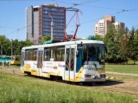 Минск. АКСМ-60102 №041