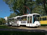 Минск. АКСМ-60102 №120