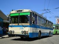 Крым. Škoda 14Tr №2106