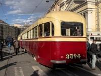 Санкт-Петербург. ЛП-47 №3584