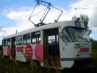 Тверь. Tatra T3SU №215