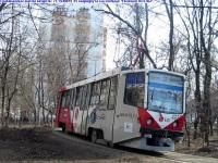 Москва. 71-608КМ (КТМ-8М) №4220