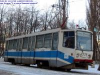 Москва. 71-608КМ (КТМ-8М) №4225