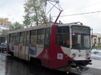 Москва. 71-617 (КТМ-17) №4238