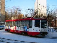 Москва. 71-608КМ (КТМ-8М) №4239