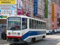 Москва. 71-608КМ (КТМ-8М) №4245