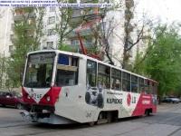 Москва. 71-608КМ (КТМ-8М) №4246