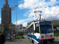Москва. 71-608КМ (КТМ-8М) №4253