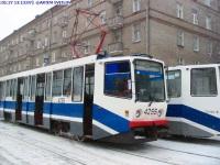 Москва. 71-608КМ (КТМ-8М) №4255