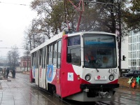 71-608КМ (КТМ-8М) №4262