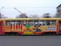 РВЗ-6М2 №04