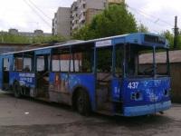 Владимир. ЗиУ-682Г-012 (ЗиУ-682Г0А) №437