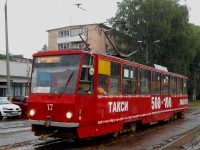 Тверь. Tatra T6B5 (Tatra T3M) №17