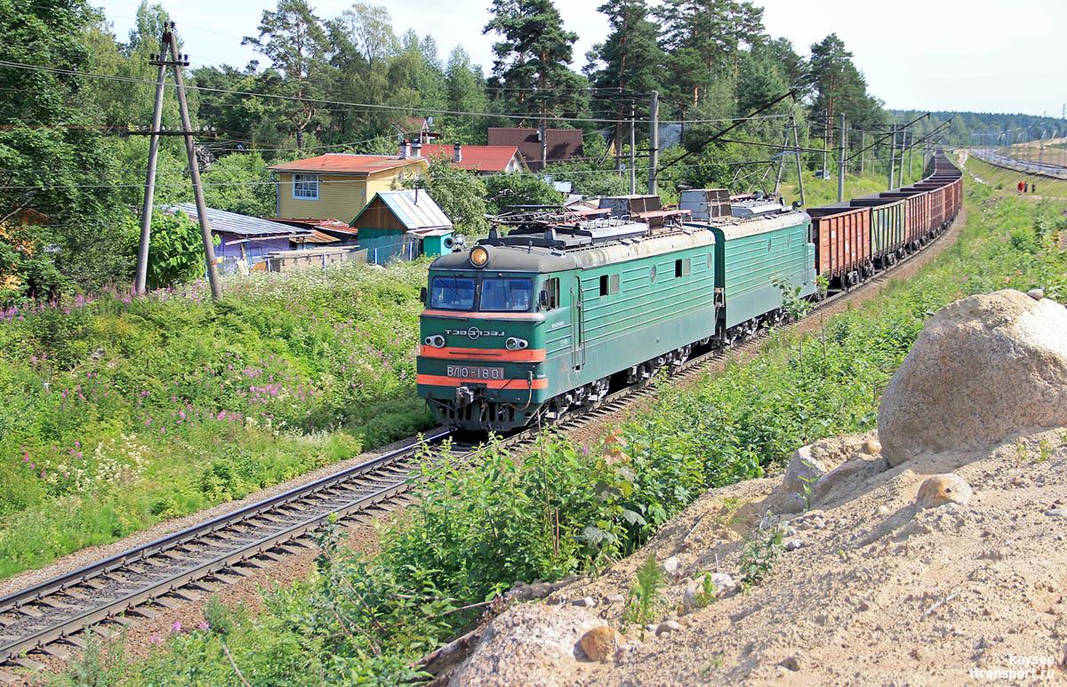Приозерск. ВЛ10-1801