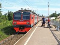 Приозерск. ЭД4М-0389