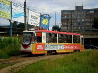 Тверь. 71-134А (ЛМ-99АЭНМ) №171