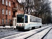 Ярославль. 71-608К (КТМ-8) №20