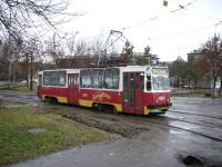 Уфа. 71-132 (ЛМ-93) №1005
